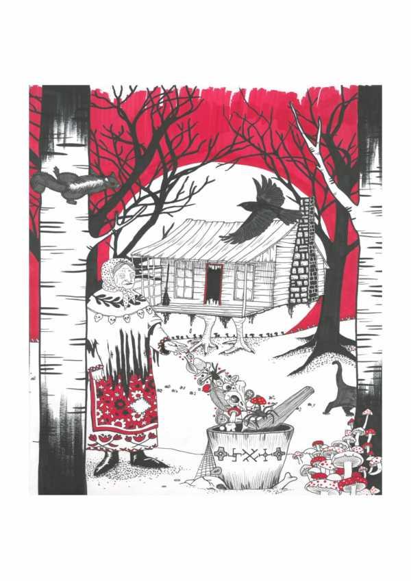 Baba Yaga Illustration